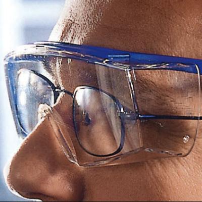 משקפי בטיחות - עמוס גזית